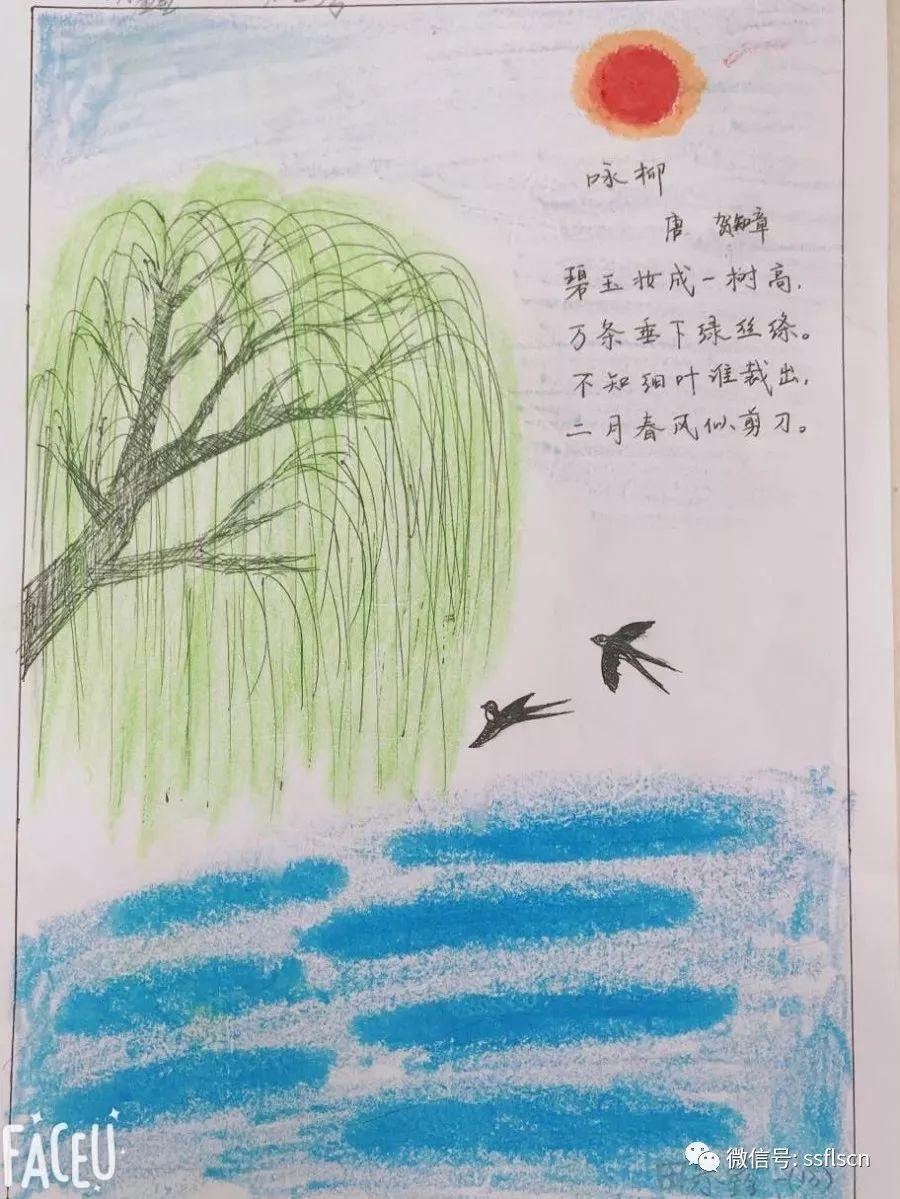 丹青绘画卷 诗韵浸校园 记一年级 诗配画 竞赛活动