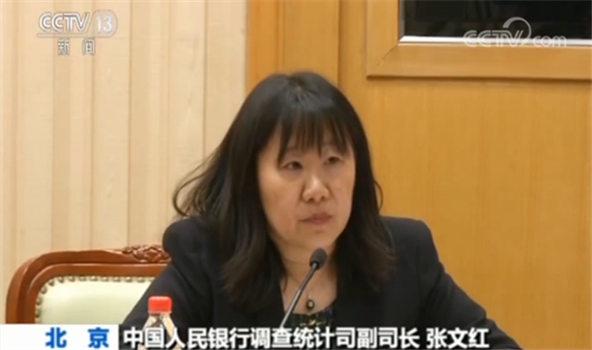 中国人民银行:目前实体经济融资状况明显改善