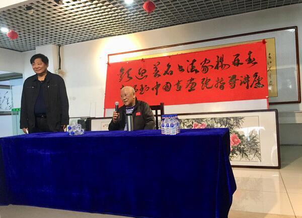 中国书法家协会创始人之一杨再春教授来吉林讲座
