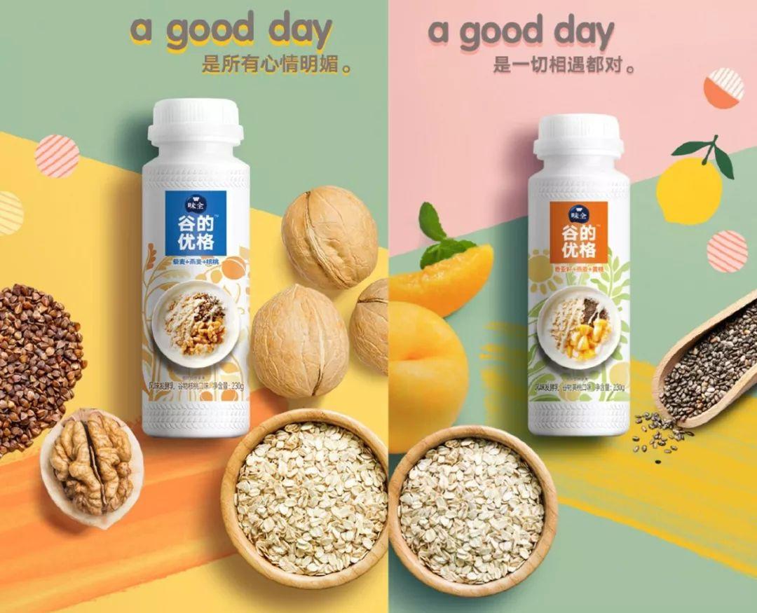 """味全推出高端酸奶新品""""谷的优格"""",主打谷物健康概念!"""