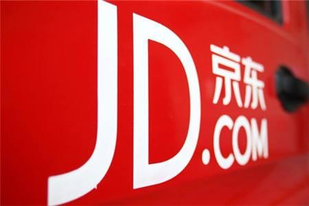 <b>京东用一份远超华尔街预期的财报来回应各种质疑</b>