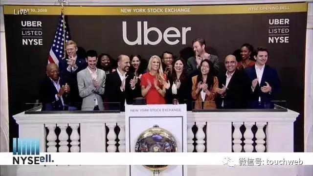 Uber创始人现身却被现任CEO拒绝上台敲钟 身价近50亿美元