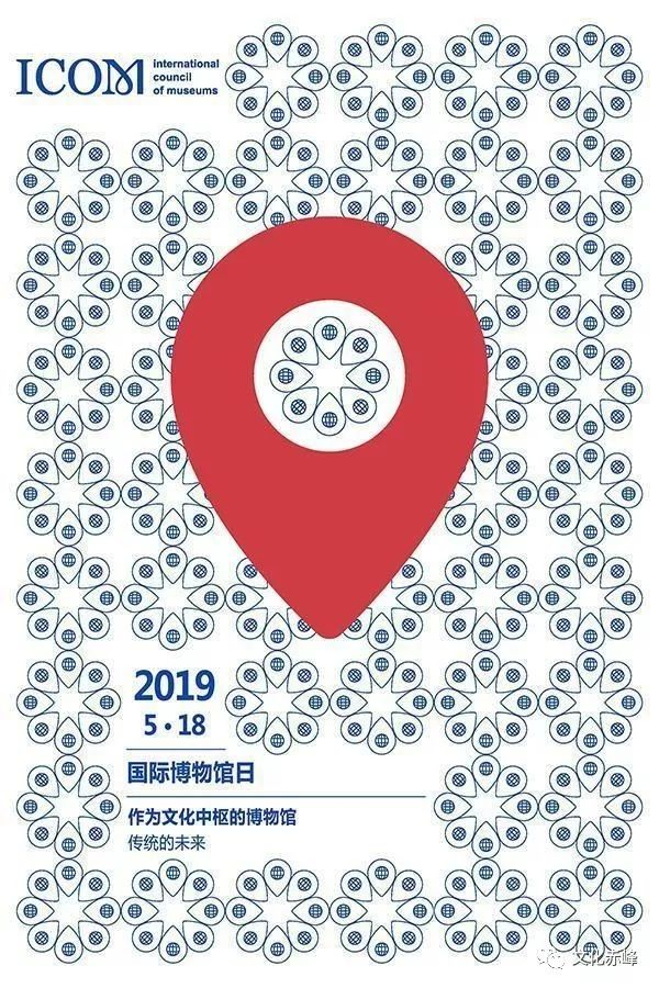 """【头条】""""5.18国际博物馆日""""赤峰套餐精彩呈现,带您360度全方位看展览~"""
