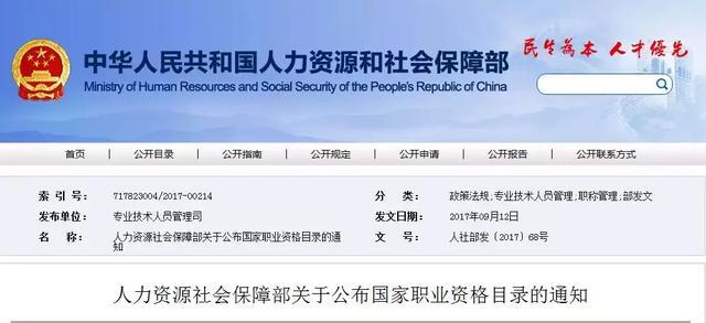 权威发布 | 6月份健康管理师考试即日起接受报名