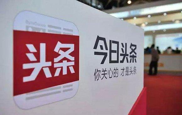 """""""做号党""""揭秘暴利江湖:雇上千小编,年入3亿"""