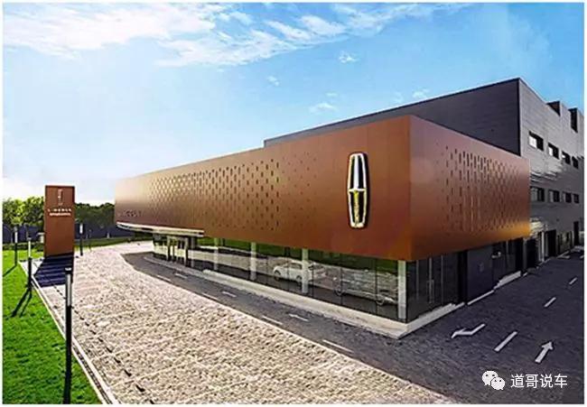 林肯在华开第二家全球旗舰店 毛京波谈升级版林肯之道