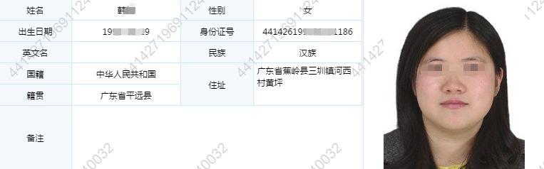 bbd4d745a53f4f48adc421ae8ccb72c3.jpeg