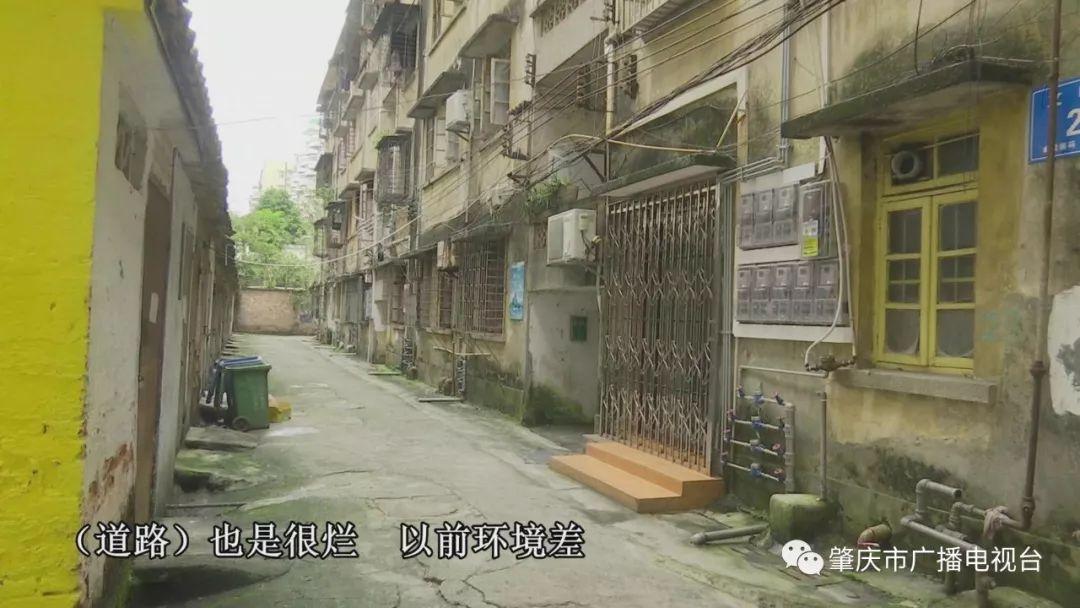 <b>肇庆城区老旧小区换新颜 融入本土特色墙绘街坊点赞</b>