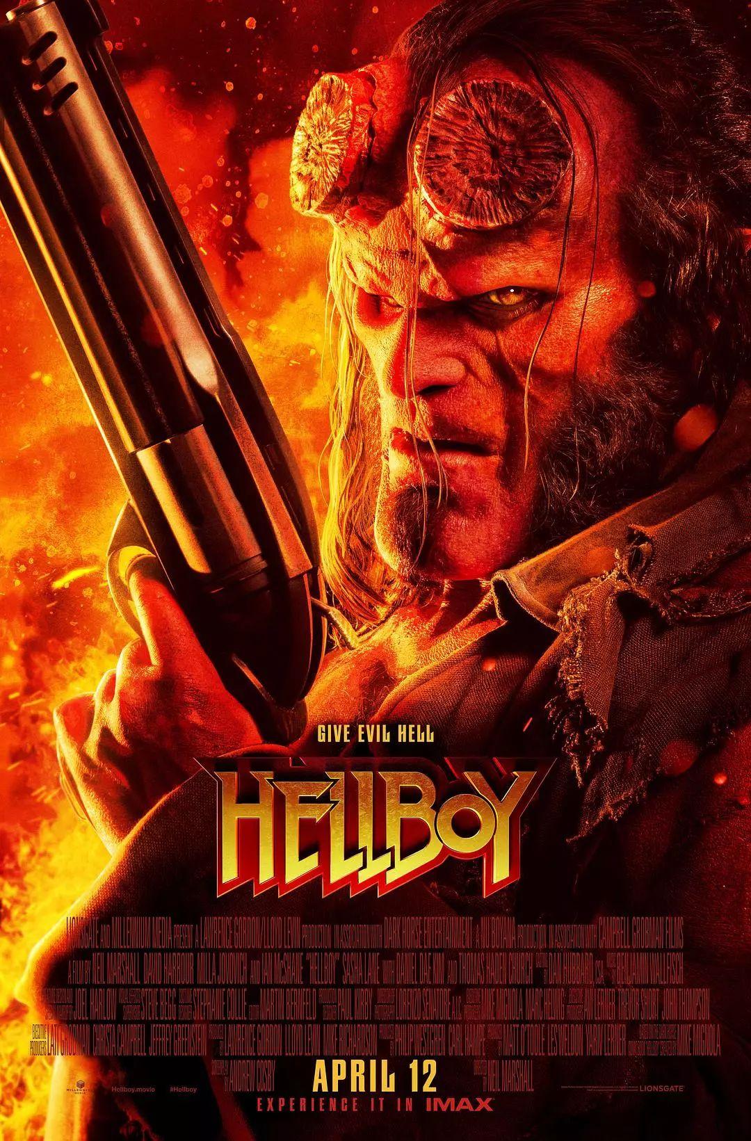 地獄男爵1海報
