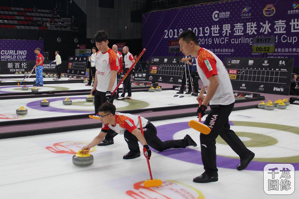 冬奥在身边丨冰壶世界杯中国男队小组第一晋级决赛 4胜积12分创历史
