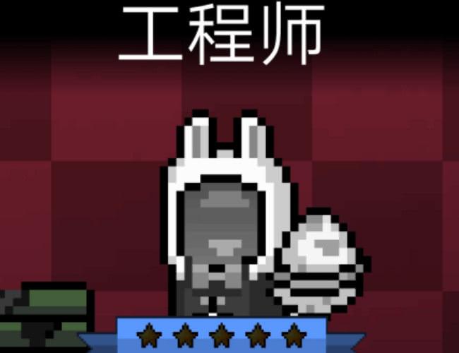 元气骑士 游戏中角色都有加成,这3个角色加成,老玩家都不清楚