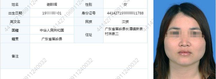 e684bf6e438c4053abb194575f9816ca.jpeg