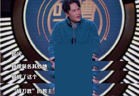 分手后现状大不同,杜淳绯闻是非不断,张嘉倪却被买超宠上了天(图14)