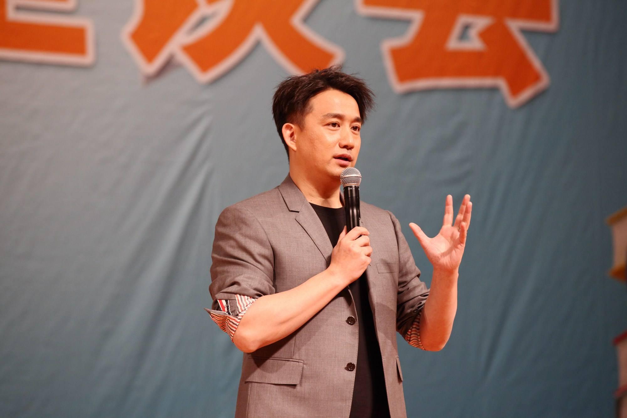 黄磊宣布从北京电影学院辞职,未来将选择自己办学