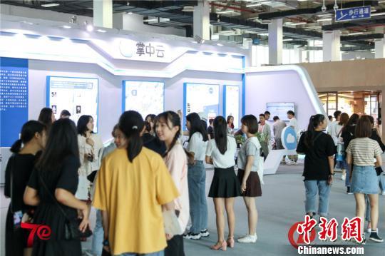 第二届中国网络文学周开幕 搭建网文多元化交流平台(图5)
