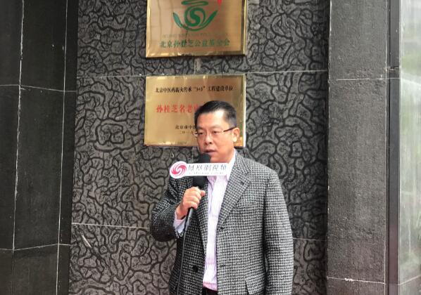 北京孙桂芝中医肿瘤研究所为社会工作者培训医学专业知识