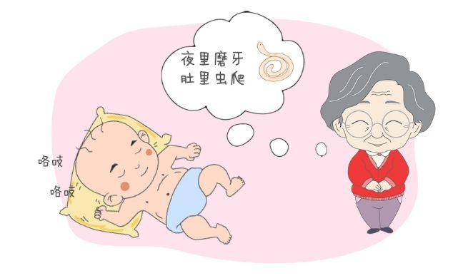 孩子睡觉有这3个小动作千万要重视!越早看到越好