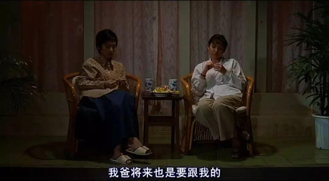 SUNDAY | 中式亲子圆桌会议