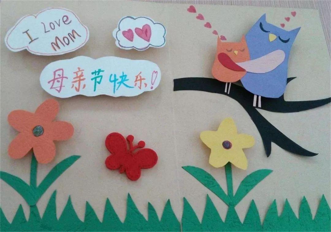关于母亲节的手抄报+贺卡+祝福语大全,快给孩子备上!