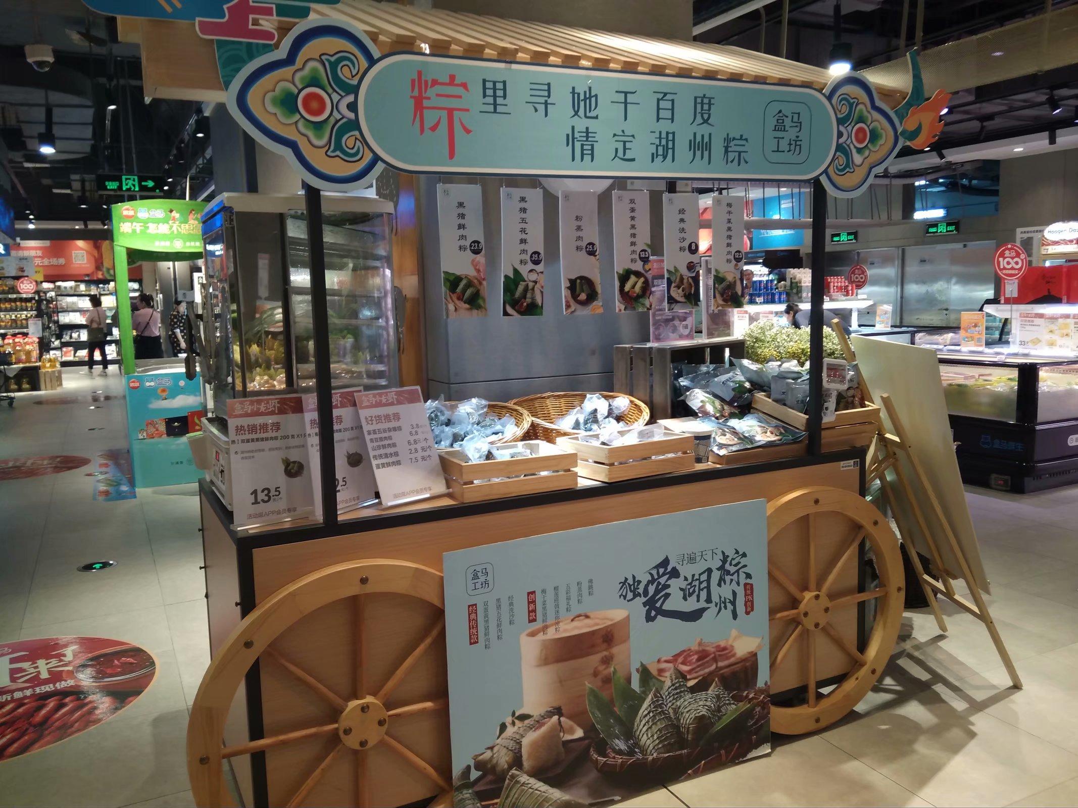重庆:端午节未到  各大超市粽子抢鲜上市