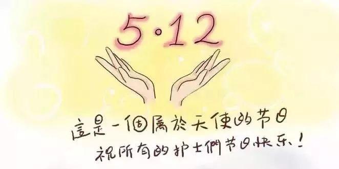 3f64ef4f56644555ae3ceab2e4fb5a89.jpeg