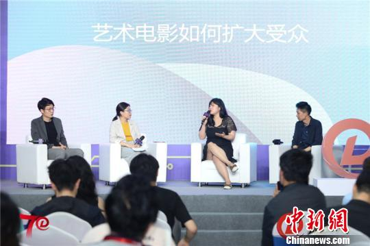 第二届中国网络文学周开幕 搭建网文