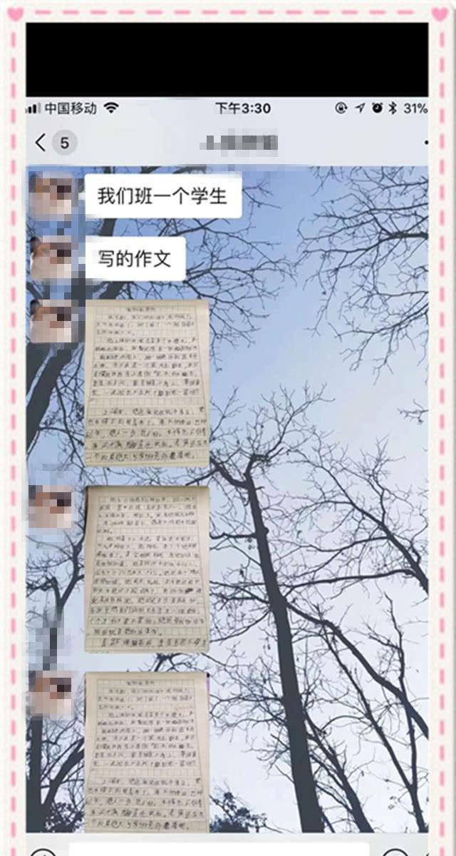 九州ju11net娱乐