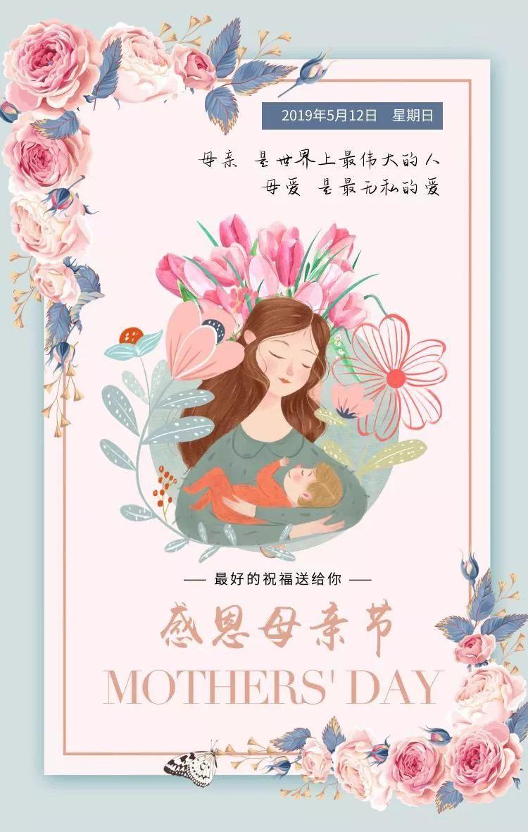 母亲节,祝天堂妈妈节日快乐_含羞荷_新浪博客