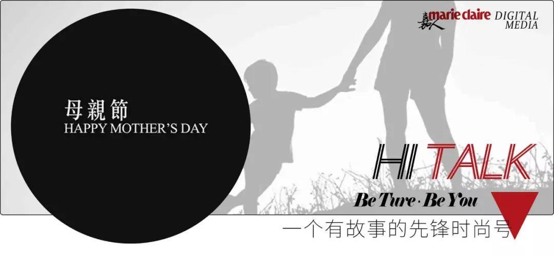 母亲节我同时收到儿子和他男友的节日祝福 我应该开心吗?