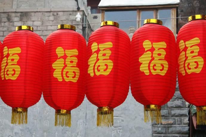 未来一周,桃花开、横财旺、贵人帮的三大生肖 chunji.cn