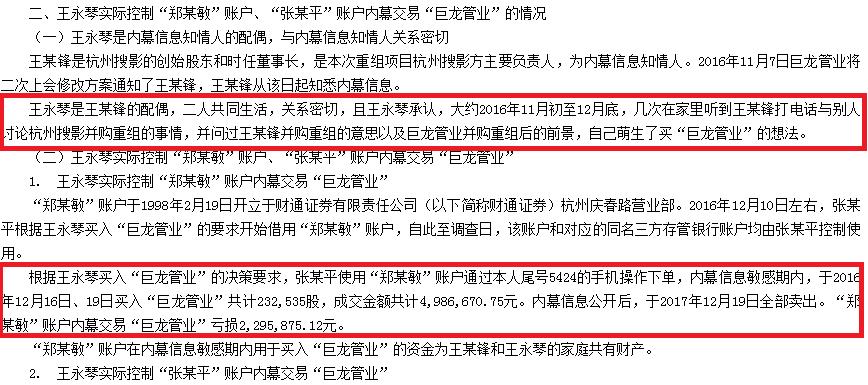 精準扶貧主要扶貧哪些【A股