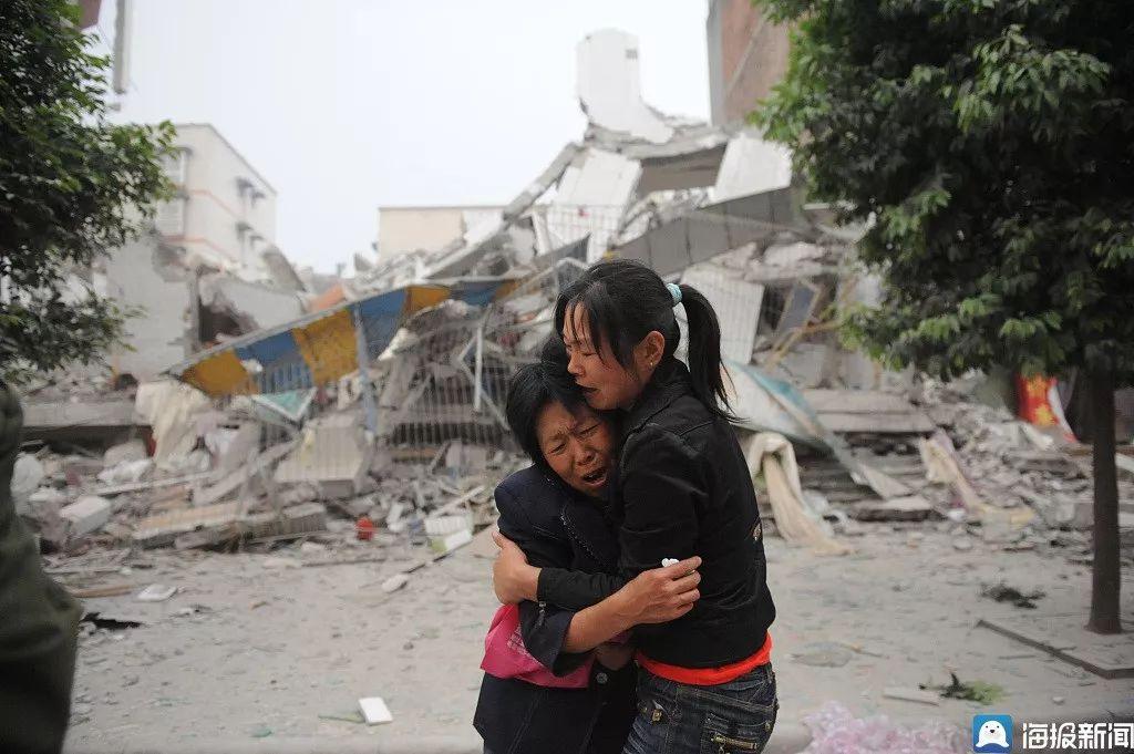 今天,汶川地震11周年 附抗震减灾小测试