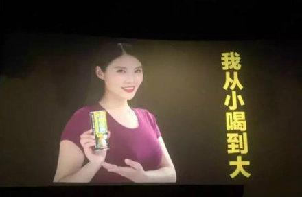 徐冬冬代言椰树椰汁销量葡京开户逆势增长 1年40亿笑傲饮品界