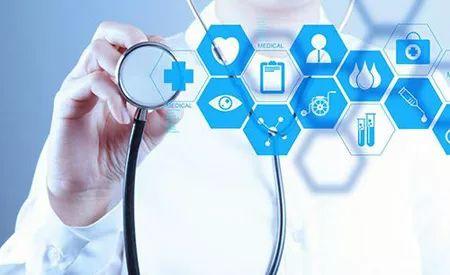 建设医联体、取消药品加成,新疆医疗改革将有新举措!