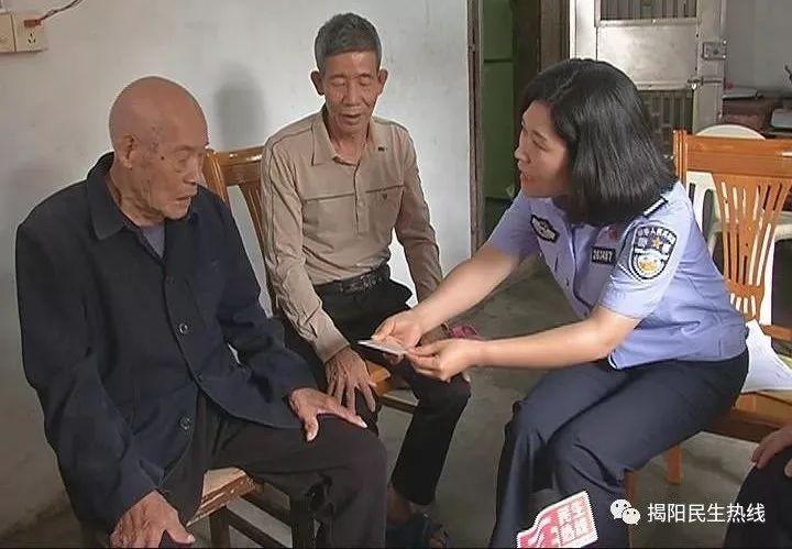 """98岁老人没户口,多方出力帮他结束""""黑户""""身份"""