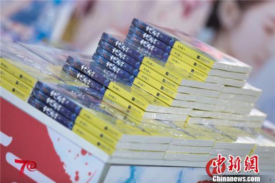 第二届中国网络文学周开幕 搭建网文多元化交流平台(图3)