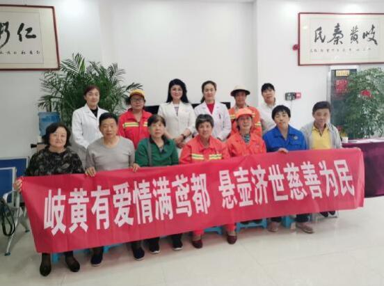 北京知名专家潍坊义诊 健康讲座为听众送健康