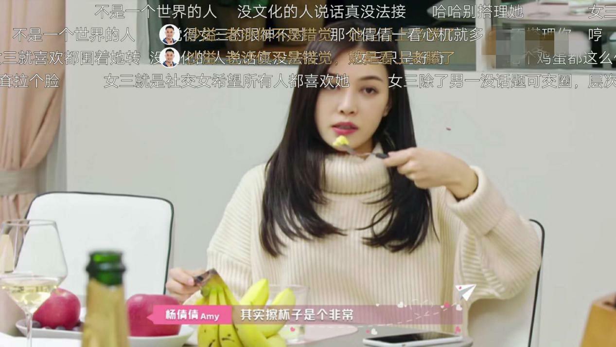 现实生活中不会要杨倩倩这种朋友 chunji.cn