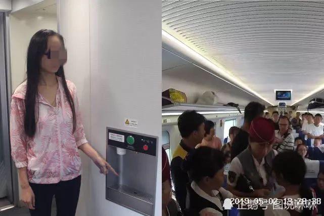 女子坐动车水杯被前排乘客碰翻,把开水灌进对方衣领