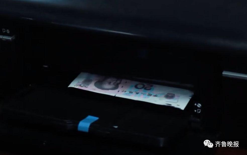 笑死了!一家人辞职造假币!还只造20元的自己花,结果…