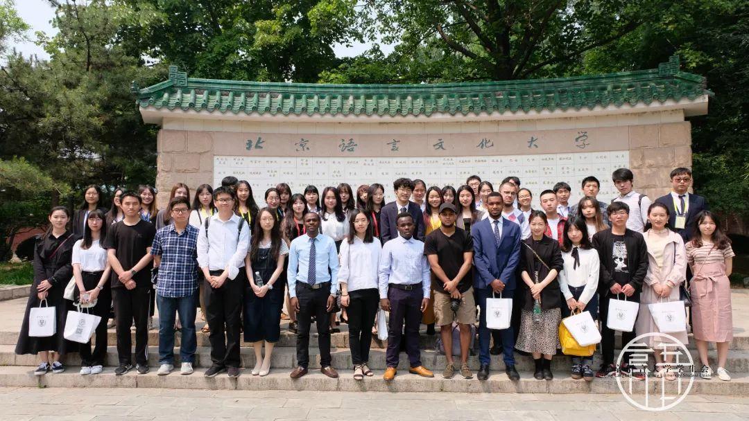 【新闻速递】北京语言 大学第十六届世界文化节