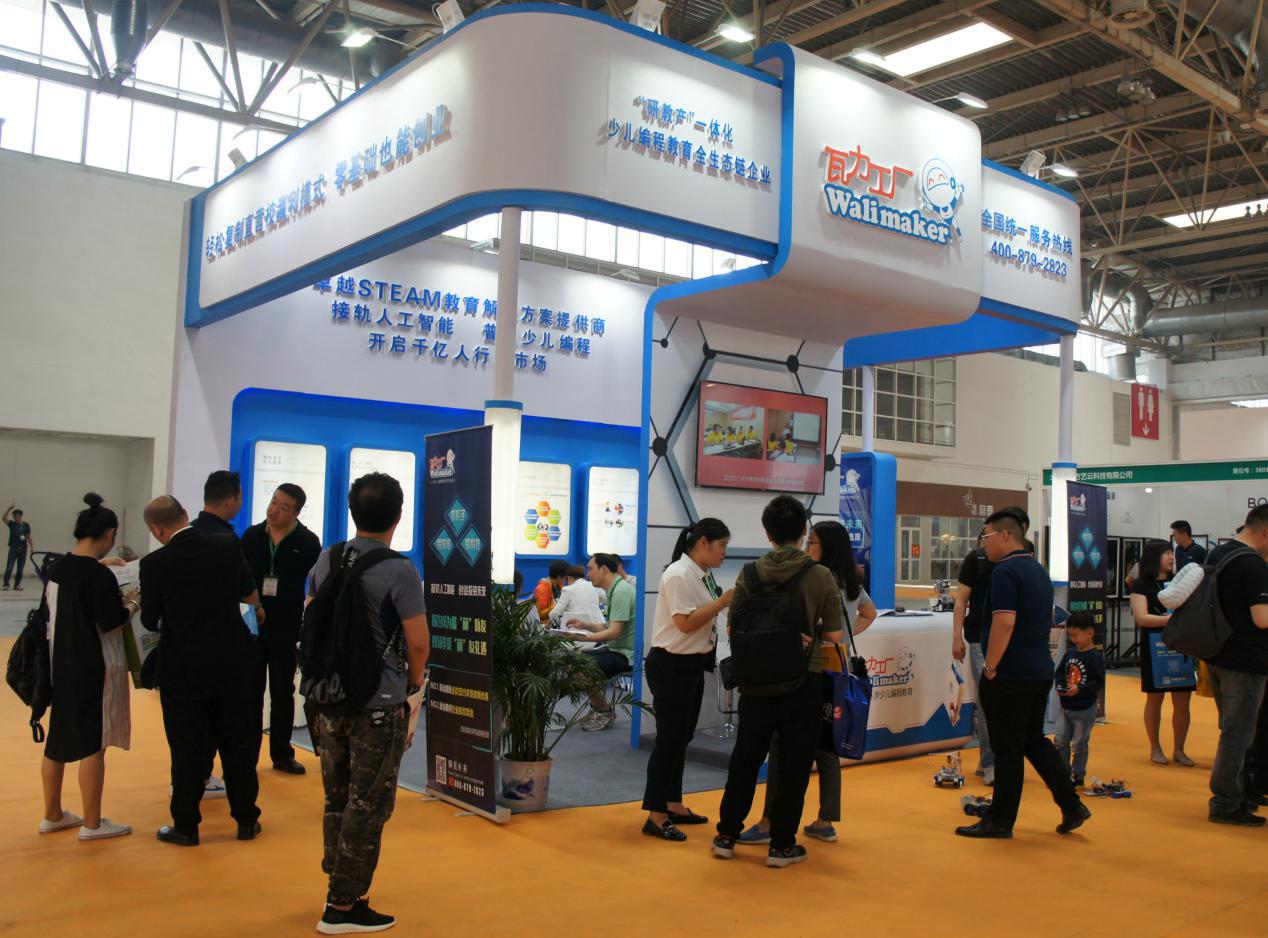 瓦力工厂亮相中国特许加盟展