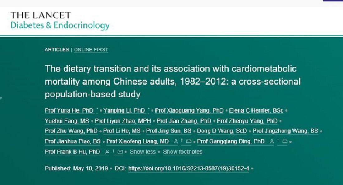 柳叶刀子刊重磅:中国人膳食变迁与心血管代谢性疾病死亡风险