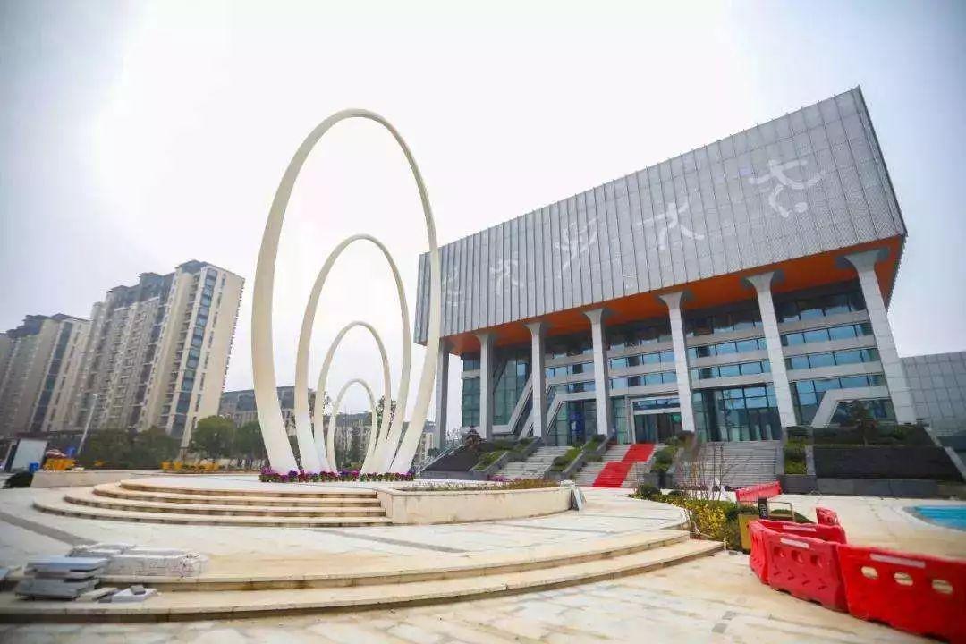 体育场馆建设运营的四种新模式!
