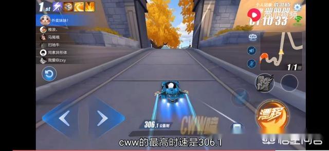 QQ飞车手游:最新点券A车极音战歌介绍以及个人评测