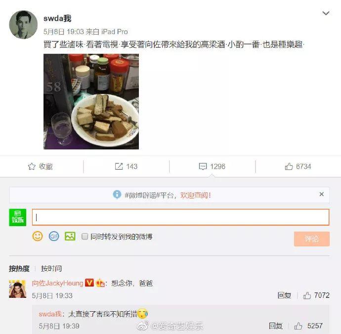 黄磊从北电辞职?维密或将停播?