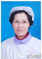 黄河三门峡医院赵玉英上榜第五届最美护士及提名奖名单
