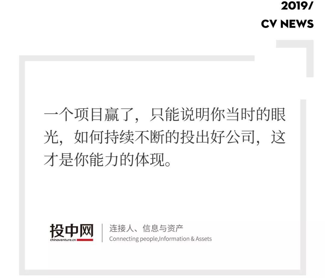 专访 | BAI汪天凡:持续不断投出好公司,才是能力体现