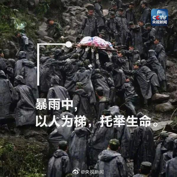 汶川地震11周年 祝福汶川