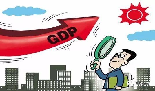 昌黎gdp_开门红!昌黎今年一季度完成GDP63.93亿元